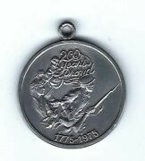 1775 - 1995 United States Marine Corps Usmc 200th Anniversary Pewter Medal Coin