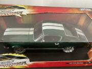 Out Of Print Wild Speed Minicar Ford Mustang 1/16