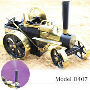 Model Vehicle Steam Travelling Tractor With Engine D407 Cannot Be Ordered On