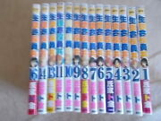 Both Student Council Officers 11 Volumes 13 14 16 6000000000000