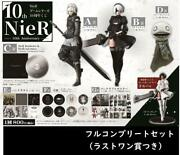 Auer Game Series 10th Anniversary Lottery Full Complete Yorja Award Available
