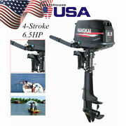 4 Stroke 6.5hp Outboard Motor Fish Boat Engine W/ Water-cooling Cdi Short Shaft