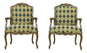 L52818ec Pair French Louis Xv Style Open Arm Bergere Chairs