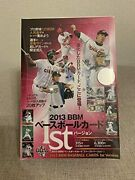 2013 Bbm 1st Series Factory Sealed Unopened Box Shohei Ohtani Rookie Cards
