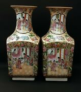 Pair Of Beautiful Antique Chinese Square Vases Late 18th / Early 19th Art Asie