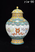 15.6 China The Qing Dynasty Enamel Color Eight Treasure Pattern Lid Can