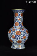 22.4 China Qing Dynasty Blue And White Trace Gold Tangled Lotus Pattern Bottle