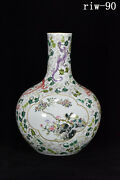 14 China The Qing Dynasty Enamel Gilding Flowers And Birds Celestial Bottle