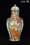 22 China Qing Dynasty Character Flower And Bird Pattern Two Beast Cap Bottle