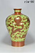 China Qing Dynasty Delicate Yellow Glaze Trace Gold Dragon Pattern Plum Bottle