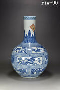 15.6 China Qing Dynasty Blue And White Zodiac Pattern Celestial Sphere Bottle