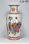 23.2 China The Qing Dynasty Pastel Gilding Eighteen Arhat Pattern Bottle