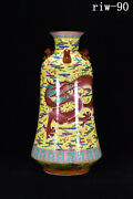 20.8 China Qing Dynasty Yellow Glaze Add Color Gilding Dragon Pattern Bottle