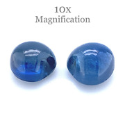 3.22ct Pair Heart Cabochon Blue Sapphire From Thailand Unheated