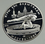 1978 Moscow 1980 Russia Olympics High Jump Vintage Proof Silver 5 Ru Coin I94715