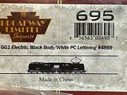 Ho Broadway Limited Penn Central Gg1 Electric Locomotive Pc 4859 695 -brand New