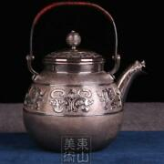 Sterling Silversmithing Handmade Silver Bottle Boiling Water Guarantee Weight
