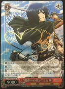 Signed Weiss Schwarz Mikasa Aot/s35-057sp Sp Attack On Titan Foil Card Anime