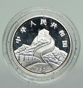 1990 China Phoenix Flying And Dragon Old Vintage Proof Silver 5 Yuan Coin I92355
