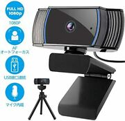 Roadom Webcam Full 1080p Fhd · Usb Power Supply With Built-in Microphone · 360