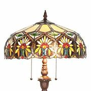Capulina Floor Lamp 2-light 18 Width Stained Glass Sunflower Style Lamp