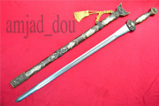 Vintage Chinese Sword Folded Damascus Steel Sharp Full Tang Copper Handle