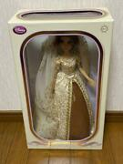 Disney Collection Limited Edition Deluxe Rapunzel Ever After 17 Doll Japan