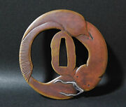 Antique Japanese Sword Guard Tsuba Catfish With Box From Japan