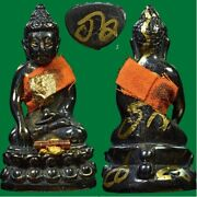 Leklai 7 Color Phra Kring Buddha Thai Amulet Lp Suang Year 1976 Holy Lucky Rare