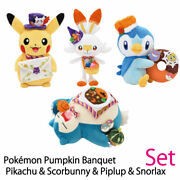 Pokemon Pikachu And Scorbunny And Piplup And Snorlax Plush Doll Set Pumpkin Banquet