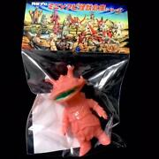 Sold In Stores Ultraman Cafe Limited Soft Vinyl Dolls Special Color Kanegon