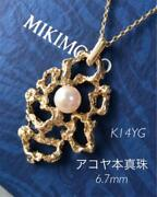 Antique Mikimoto Akoya Pearl Necklace 6.7mm K14