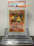 Prompt Decision Psa9 Charizard Old Back Side Basic Set First Pokemon Card
