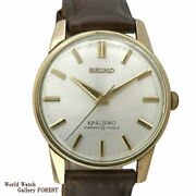 King Seiko Second Model Shield Medal 442000 Vintage Hand-wound Secondhand