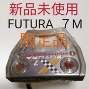 Scotty Cameron Futura 7m Limited Edition In Japan