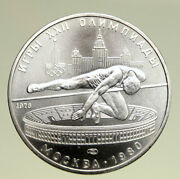 1978 Moscow 1980 Russia Olympics High Jump Vintage Bu Silver 5 Ruble Coin I94944