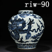 Antique Chinese Porcelain Ming Xuande Blue And White Dragon Pattern Cover Can