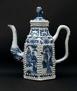 Fine Collectable Antique Chinese Alcohol Pot  Art Asie