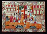 Pre-owned Estate Chinese Export Famille Rose Porcelain Plaque 30x21.5cm