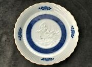 Antique-chinese-porcelain-plate-relief Art Asie