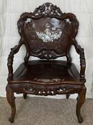 Antique Chinese Armchair Inlaid Mother Of Pearl Carved With Auspicious Symbols