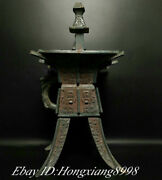 16.5 Old Shang Dynasty Bronze Ware Beast Face Handle Wine Pot Drinking Vessel