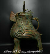 27.5 Old Chinese Bronze Ware Dynasty Birds Zun Handle Drinking Cup Vessel