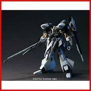Drastic Color-colored Plastic Model 1/144 Scale Gaplan Tr-5 Orx-005 Under The