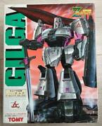 Things At The Time Armored Giant Zknight Kiruna Space Force Final Armor Gilga