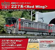 Kato Gauge Starter Set Series 227 Red Wing 10-014 Introduction To Model Railroad