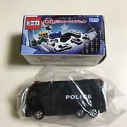 Tomica Lottery 18 Phantom Police Car Collection
