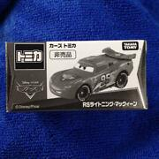Novelty Cars Tomica Rs Lightning Mcqueen