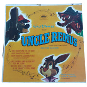 Disneyand039s Tales Of Uncle Remus Vinyl Record
