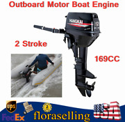 2 Stroke 169cc Outboard Motor Heavy Duty Marine Boat Engine Water Cooling System